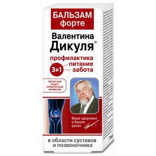 Unguente balsamuri cremă pentru articulații și coloana vertebrală, ESR pentru dureri articulare