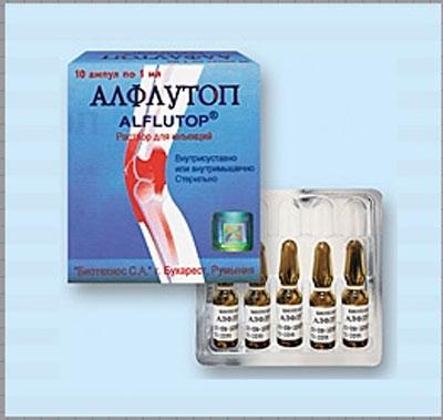 tratamentul eficient al artrozei gleznei