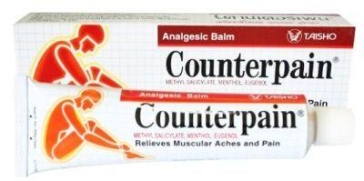 Unguente dureri articulatii, descrierea produsului - Cel mai eficient unguent pentru articulație