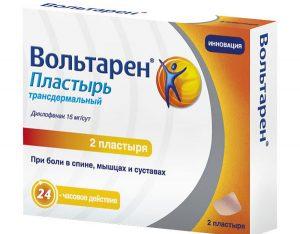 unguente de încălzire a osteocondrozei