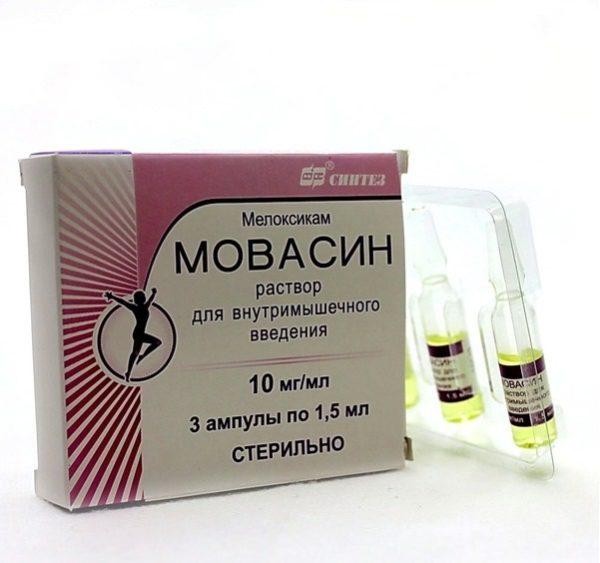 preparate pentru administrarea intramusculară în osteochondroză